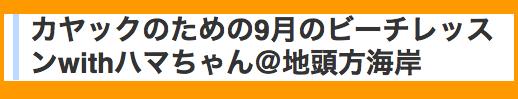 スクリーンショット 2014-09-08 23.24.39.png