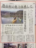 kayakNomori0.jpg