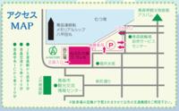 map_amamo.png
